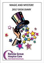 diary2017